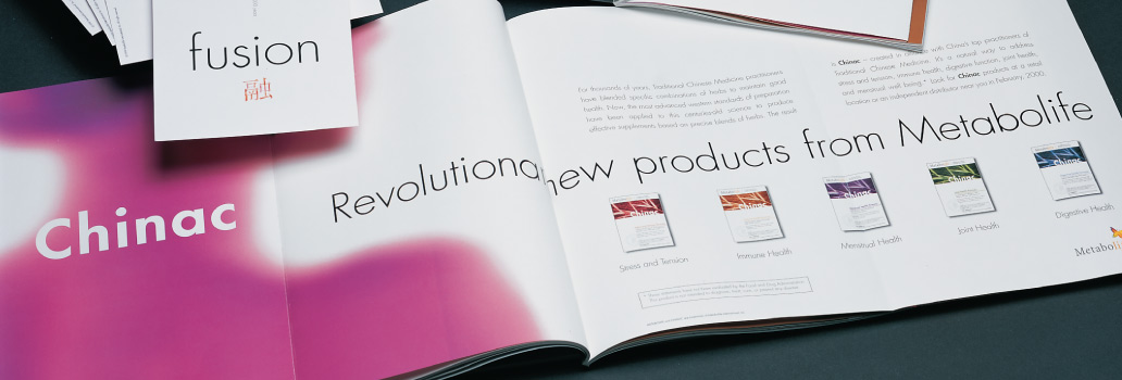 Metabolife brochure Products Page